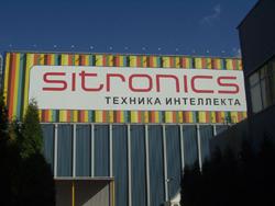 Ситроникс покупает завод у ZTE
