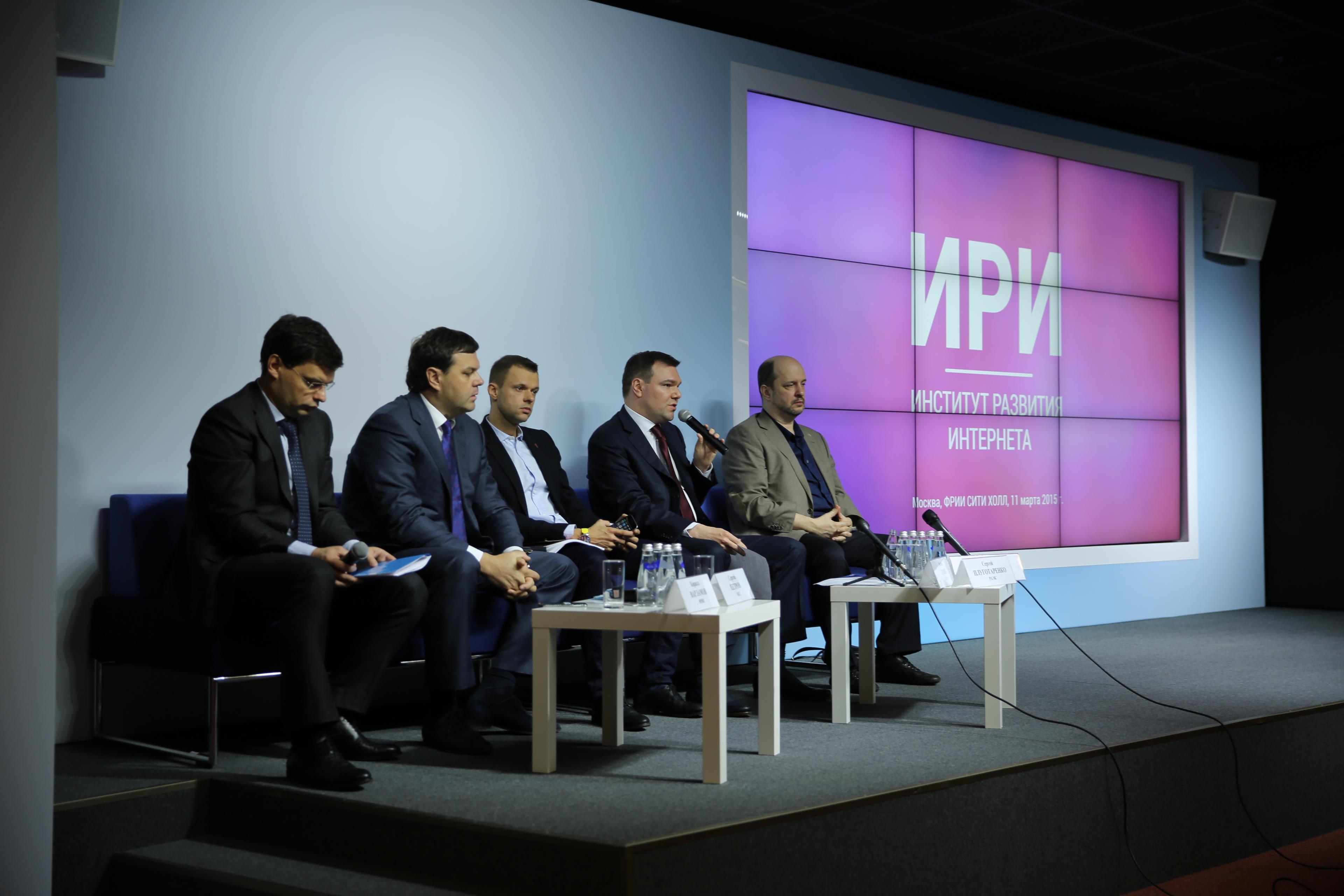 «Институт развития интернета» стал оператором социальной рекламы в интернете