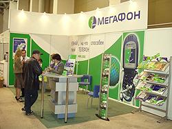 ФАС оштрафовала «Мегафон» на 400 тыс. рублей