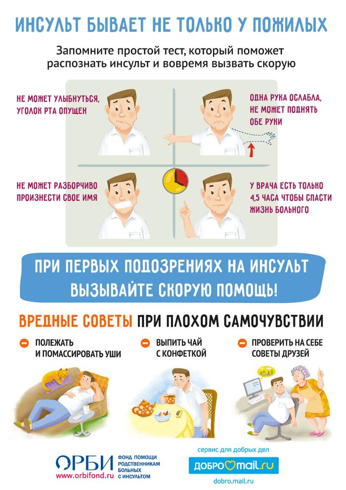 Yandex ru mail ru igru ruski biliard - e9d4