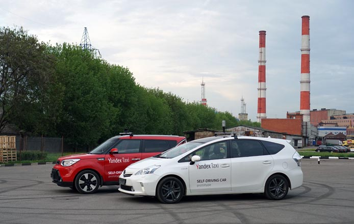 «Яндекс» разрабатывает беспилотное такси набазе Тойота Prius