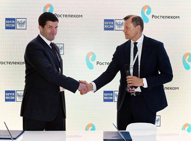 «Почта России» доставит заказные письма в рамках проекта «Безопасный город»