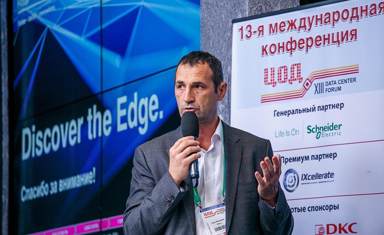 Артур Руссманн, руководитель международных проектов в странах СНГ, Прибалтики и Австрии, компания Rittal
