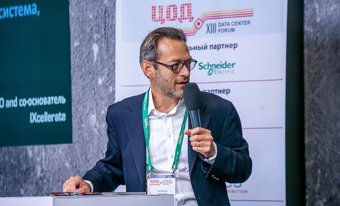Гай Вильнер, соучредитель и генеральный директор центра обработки данных IXcelerate