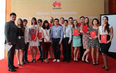 Huawei начала российскую программу Seeds for the Future