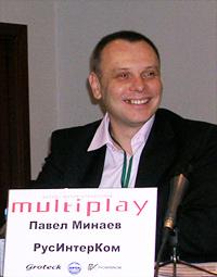 П. Минаев
