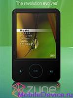 Microsoft выпустила второе поколение Zune