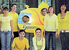 """В """"Евросети"""" новый вице-президент по маркетингу и рекламе"""