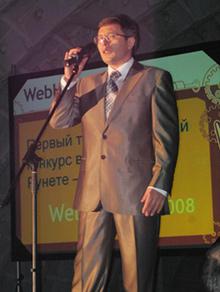 Алексей Лесников, гендиректор компании Ru-Center